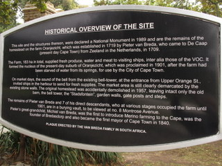 OZCF history